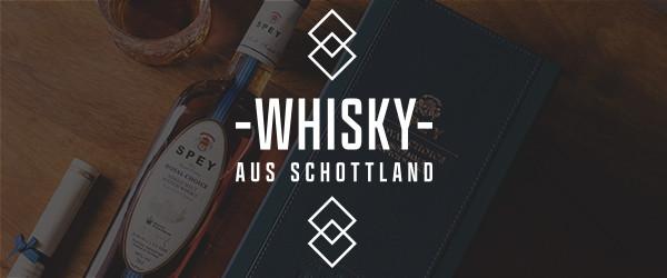 media/image/Whisky_Mobile.jpg